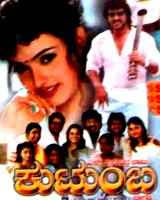 Naya Barood 2003 Hindi Movie Watch Online