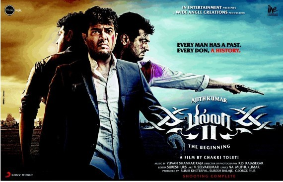 Billa 2 Watch Online HD