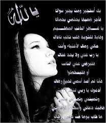 قصة مؤثرة لاسلام فتاة امريكية !!!!!!