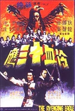 Hai Karate And Kung Fu Too The Avenging Eagle Long Xie