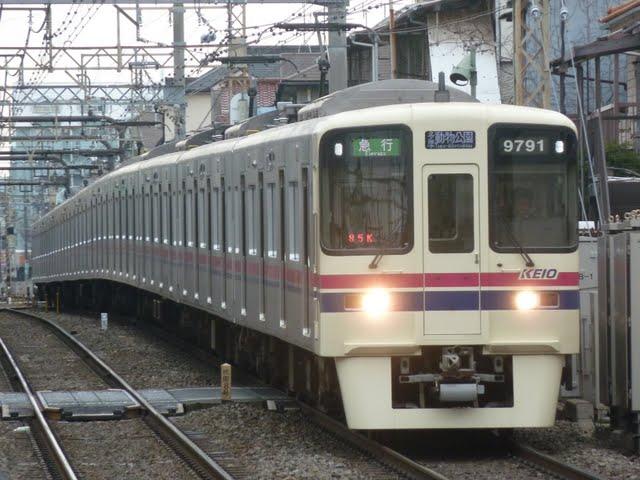 京王電鉄 急行多摩動物公園行き3 9000系(土日3本運行)