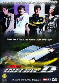 Initial D 2005 Dual Audio Hindi Download BluRay 720p ESubs at xcharge.net