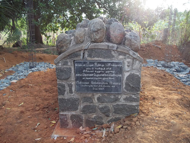Vedamanickam Grave under renovation