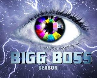Deedar decided to enter Bigg Boss House,deedar,big boss