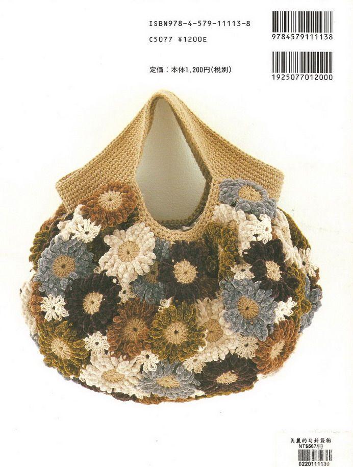 Knit Factory Bags   Accesories  Bolsos Y Carteras Super Originales