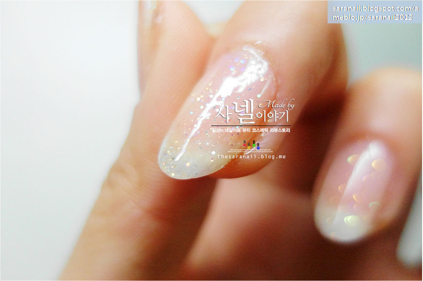 Cute Self Nail Art/ Rainbow Self Nail Art/ Gel Nail Polish/ French Nail Art/ Unicorn Nail Art