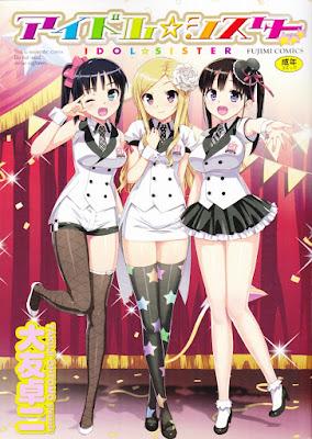 Katekano Idol Sister Cover