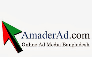 AmaderAd.com,Review,logo