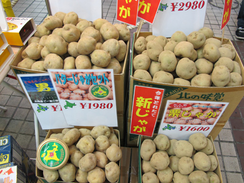 Hokkaido Potatoes on sale