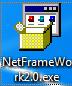 NetFrameWork 2.0