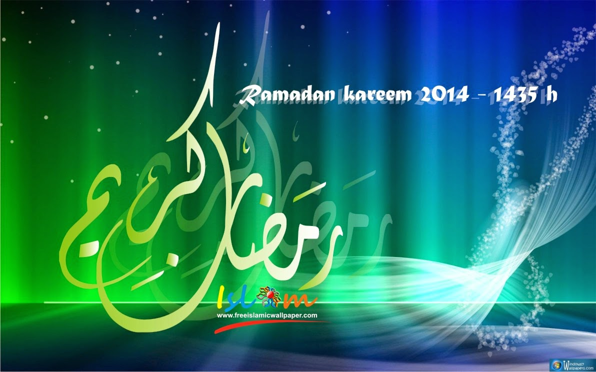 Ramadhan wallpaper free 2014 1435 h