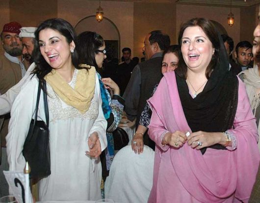 Women Politicians of Pakistan