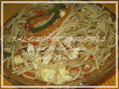 Chinese Chicken Noodles (Indo - Chinese)