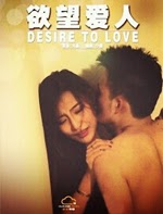 Desire To Love (2014)