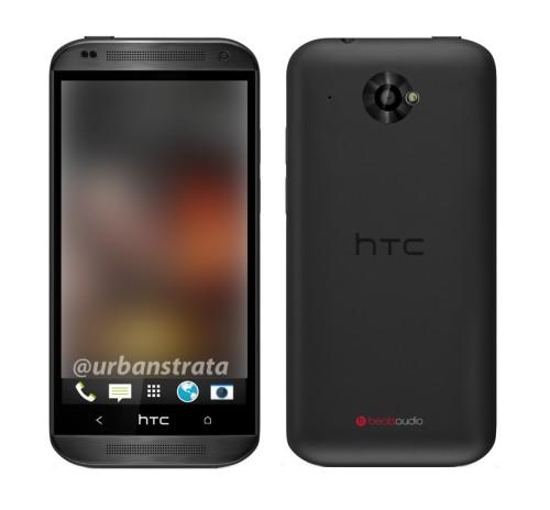 Svelato il nuovo smartphone android 4.3 Htc Zara che utilizzerà pure l'interfaccia Sense 5.5; ancora ignota la data di vendita