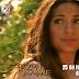 Segundo Promocional de ¨Corazón Indomable¨ ¡Con Ana Brenda y Daniel Arenas!