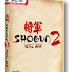FREE DOWNLOAD GAME Shogun 2: Total War (PC/RIP/ENG) GRATIS LINK MEDIAFIRE