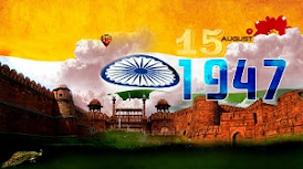 Happy India's Independence Day {15th August} 2016 Messages / Wishes / SMS / Quotes / Essay / Speech