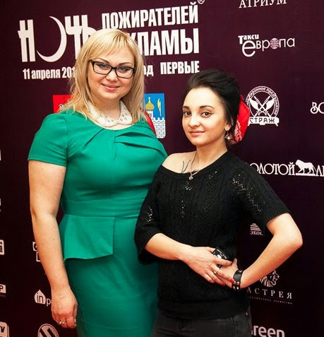 Ночь пожирателей рекламы Сергиев Посад Первые фотографы Посада