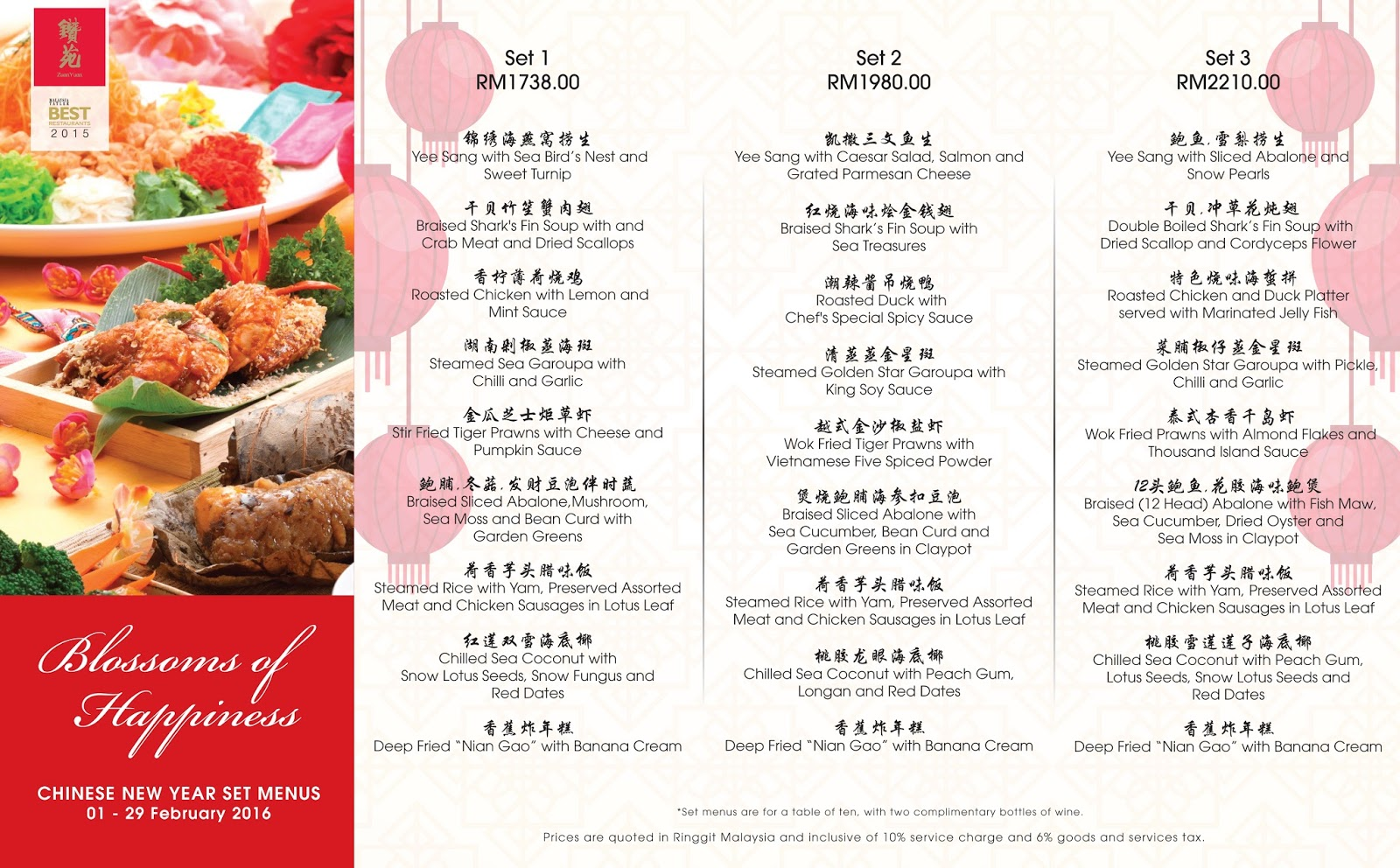 Peach Garden Singapore Chinese New Year Menu Garden Ftempo