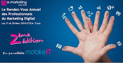 salon marketing digital Tunis 2014