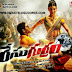 Race Gurram (2014) Telugu Songs Download - Exclusive Orginal Rips