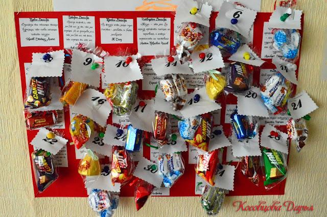 как сделать Новогодний календарь на стену, Новогодний календарь на стену, advent календарь, новогодний календарь своими руками