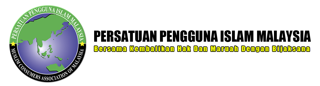Blog Rasmi Persatuan Pengguna Islam Malaysia