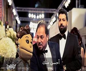برنامج أبلة فاهيتا حلقة الجمعة 15-12-2017 مع مروة ناجى