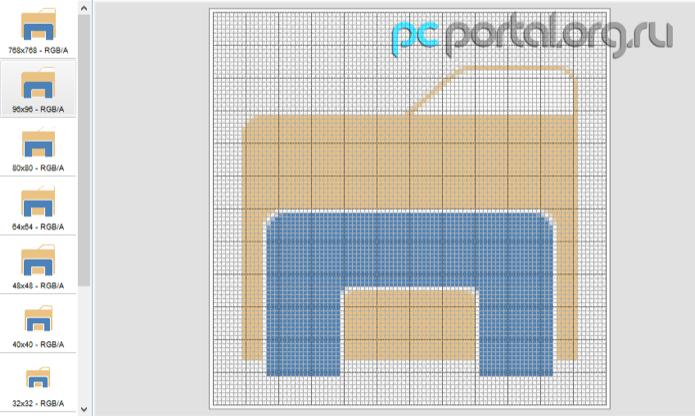 Novos ícones do Windows 9 foram desenhados para suportar altas resoluções