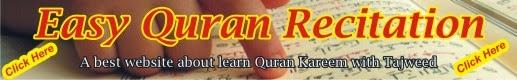 http://easyquranrecitation.blogspot.com/