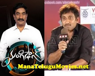Seenu Vaitla and RK in Youungisthan – 22nd Apr