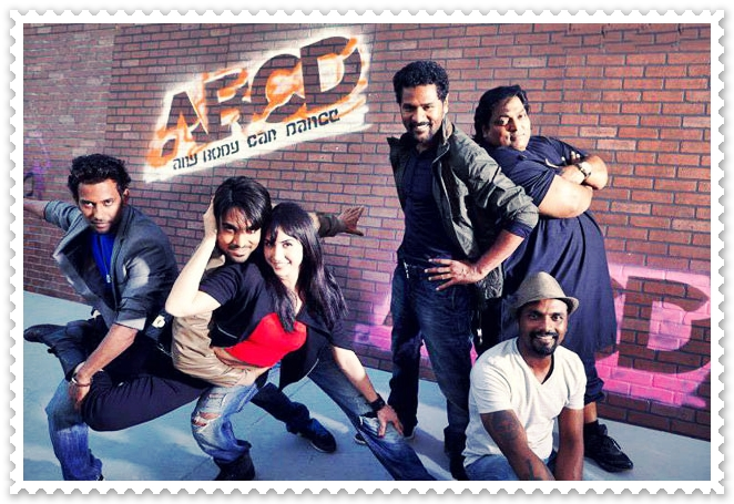 Abcd Hindi Movie Wallpapers