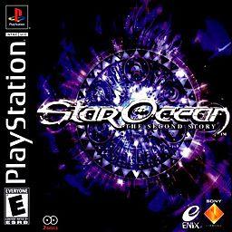 aminkom.blogspot.com - Free Download Games Star Ocean
