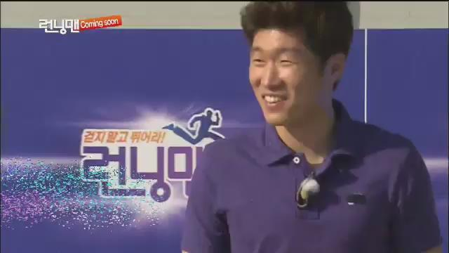 Running Man EP.153 Preview 1