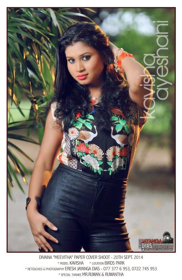 Kaveesha Ayeshani black pants