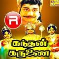 Watch Kandhan Karunai (1967) Tamil Movie Online