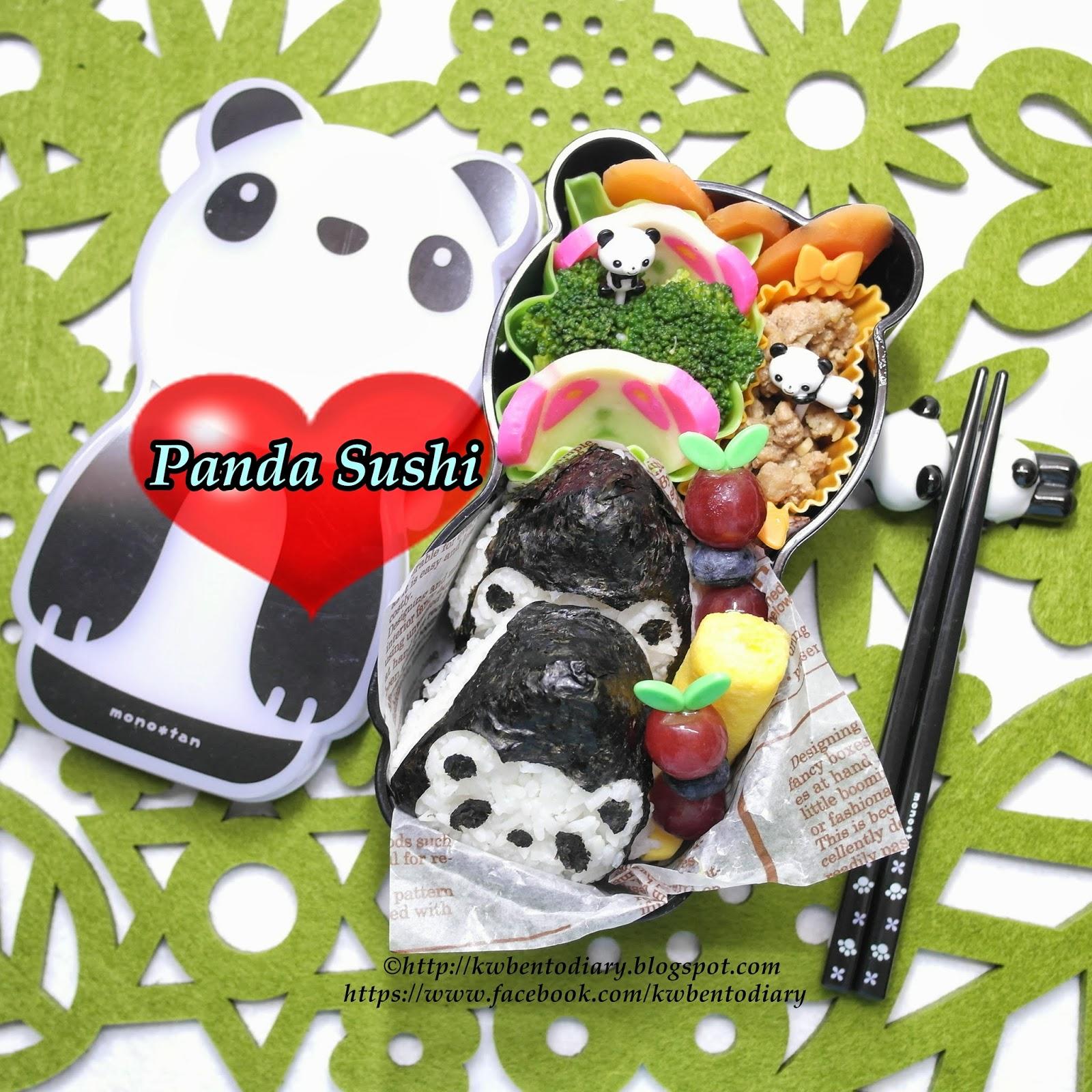 karenwee 39 s bento diary bento sept24 panda onigiri bento. Black Bedroom Furniture Sets. Home Design Ideas