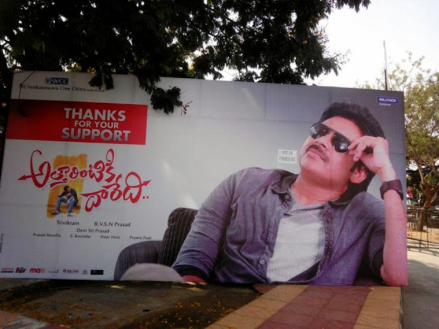 attarintiki-daredi-success-meet