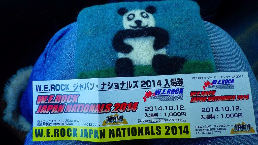 W.E.Rock Japan Nationals 2014!!!