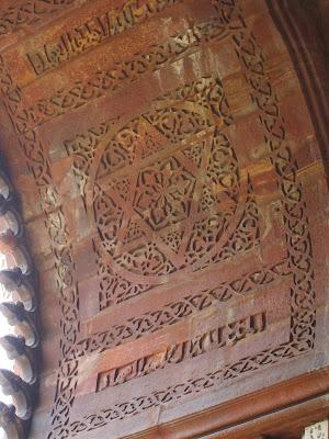 Delhi Qutub Minar arch detail