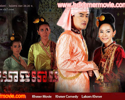 [ Movies ] Teayeat Arb - Thai Drama In Khmer Dubbed - Thai Lakorn - Khmer Movies, Thai - Khmer, Series Movies