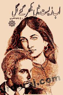Ab Zeest Mein Bikhar Gaey (Romantic Urdu Novels) By Rukh Chaudhary complete in pdf