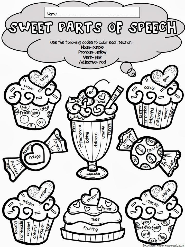 Rockin Resources: Valentine's Day Sweet Parts of Speech