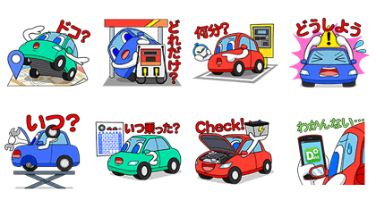 DRIVE+ free line stickers jp