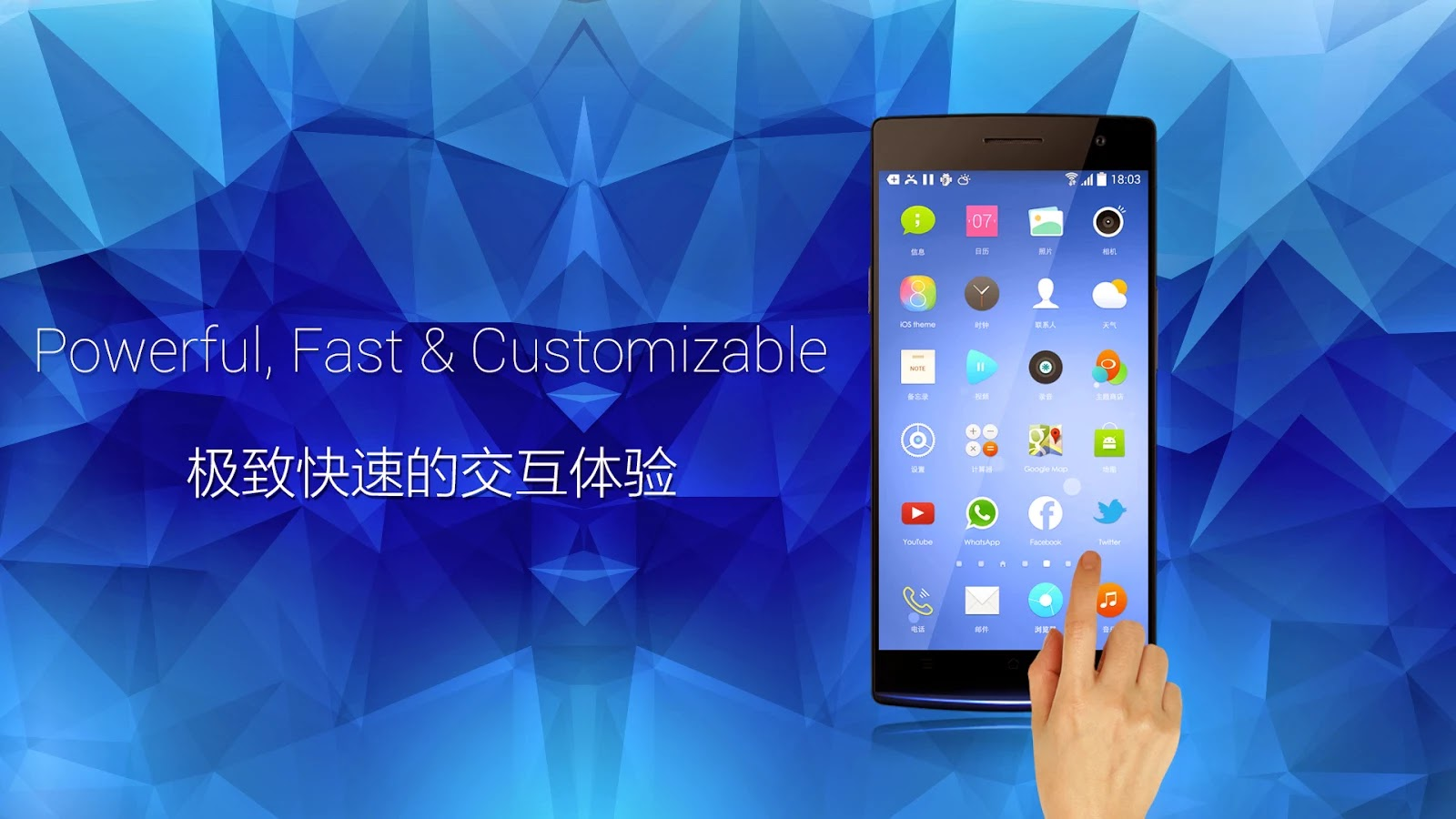 ONE+ Launcher v2.4.20141014.1