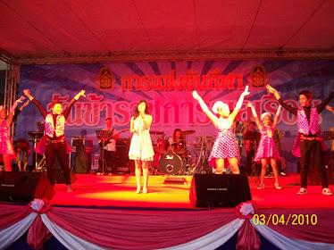 การแสดงวงดนตรีพร้อมนักร้อง