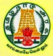 Tamilnadu HSC Class 12th Exam Results 2014