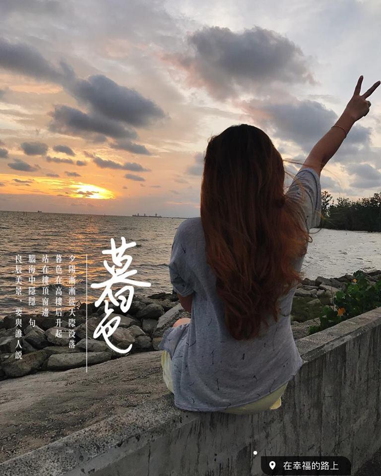 ❤ 实窕远 09.12.2017