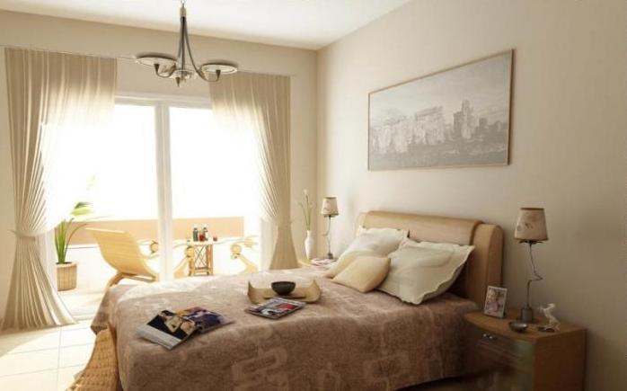Decorar habitaciones dormitorios dise o moderno - Dormitorio diseno moderno ...